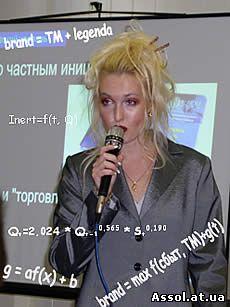 """Наталия Юдина, группа компаний """"Фабрика Решений """"Алые Паруса"""""""