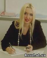 Наталия Юдина Фабрика Решений Алые Паруса