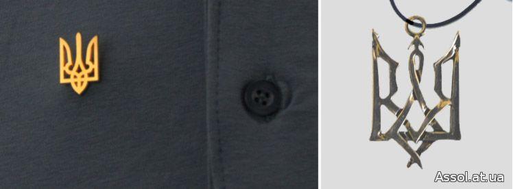 кулон-подвеска Тризуб и значки трезубцы