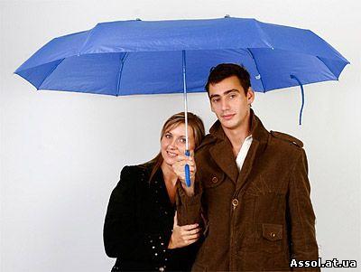 Зонт на 2 персоны
