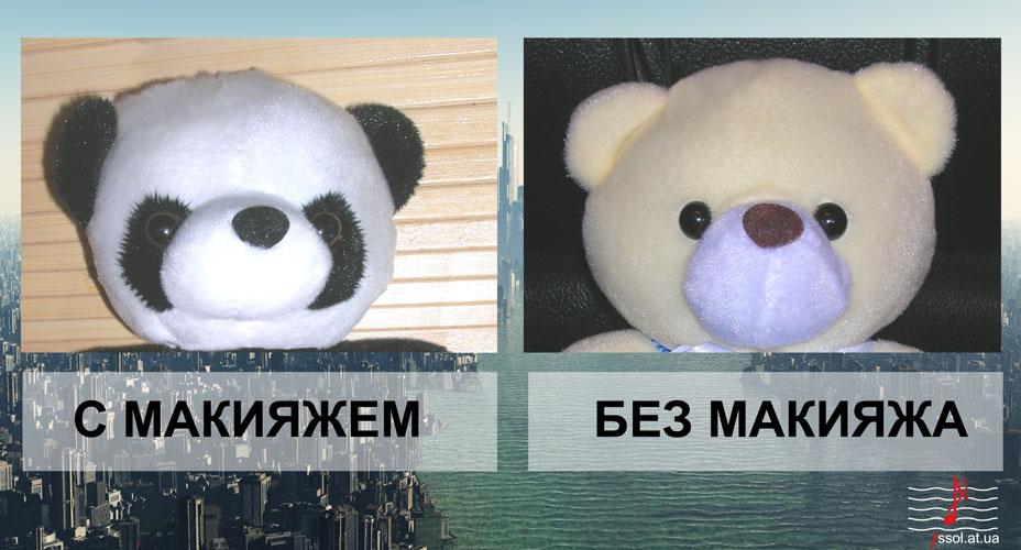 с макияжем, без макияжа, эффект панды, плюшевый мишка, мишка с логотипом, корпоративные игрушки