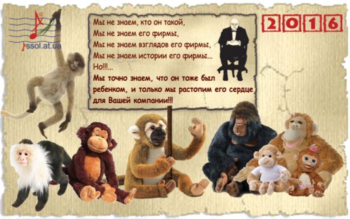 корпоративные мягкие игрушки, обезьянки, гориллы, шимпанзе