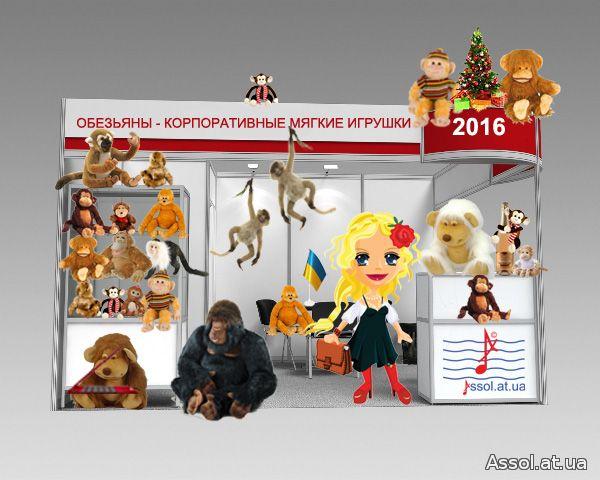мягкие игрушки, обезьянки, обезьяны, мартышки, шимпанзе, горилла, символ года, год обезьяны, корпоративные мягкие игрушки, чехлы на шампанское
