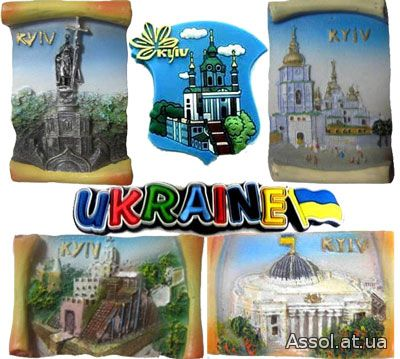 сувенирные магниты, украинские магниты, украинская тематика, виды Киева, историческеи места Украины