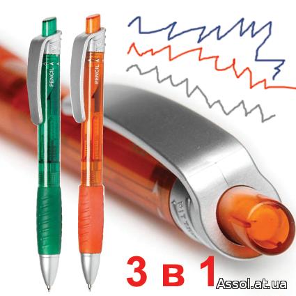 карандаш, сувенирный карандаш, механический карандаш с ручкой с разными стержнями