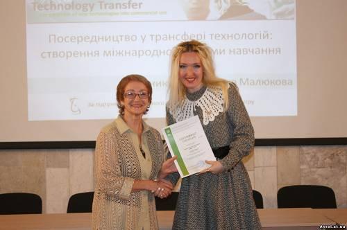 Наталия Юдина, трансфер технологий