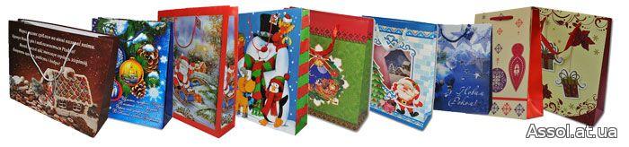 символ года, подарочные пакеты с логотипом, бумажные сумочки